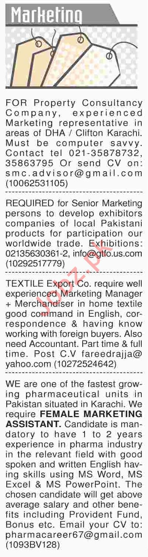 Dawn Sunday Classified Ads 17th Feb 2019 for Marketing Staff