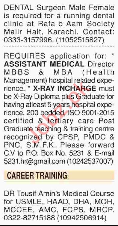 Dawn Sunday Classified Ads 17th Feb 2019 for Medical Staff