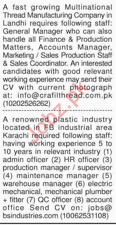 Dawn Sunday Classified Ads 17th Feb 2019 for Multiple Staff