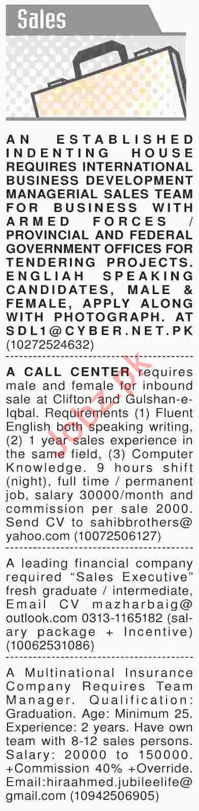 Dawn Sunday Classified Ads 17th Feb 2019 for Sales Staff