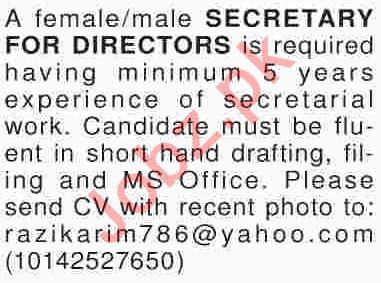 Dawn Sunday Classified Ads 17th Feb 2019 Secretarial Staff