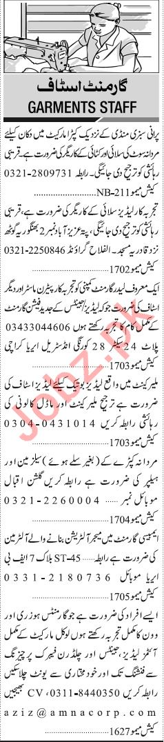 Jang Sunday Classified Ads 17th Feb 2019 for Garments Staff