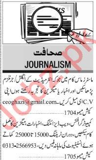 Jang Sunday Classified Ads 17th Feb 2019 Journalism Staff