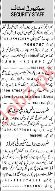 Jang Sunday Classified Ads 17th Feb 2019 for Security Staff