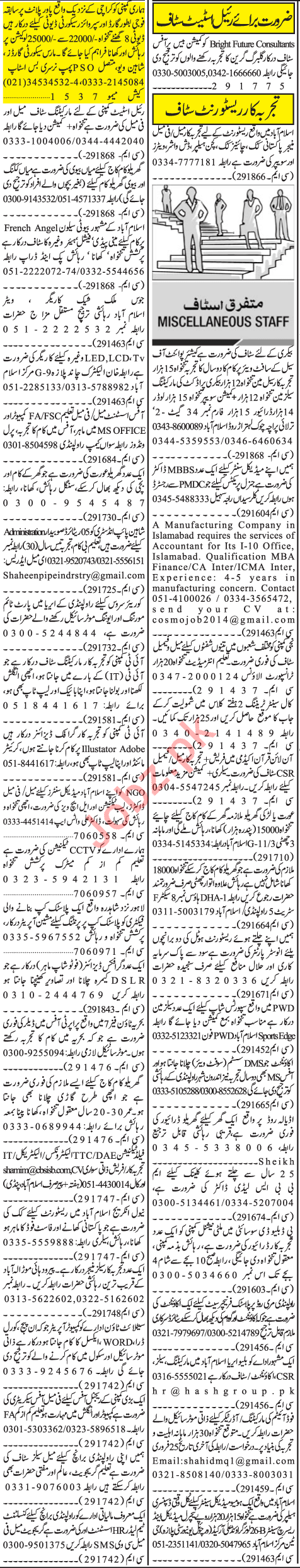 Jang Sunday Classified Ads 17th Feb 2019 for Multiple Staff