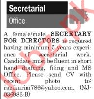 The News Sunday Classified Ads 17th Feb 2019 for Secretarial