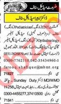 Khabrain Sunday Classified Ads 17th Feb 2019 Medical Staff