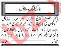 Sales & Marketing Staff Jobs in Multan