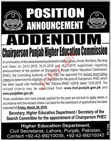 Punjab Higher Education Commission Chairperson Jobs 2019