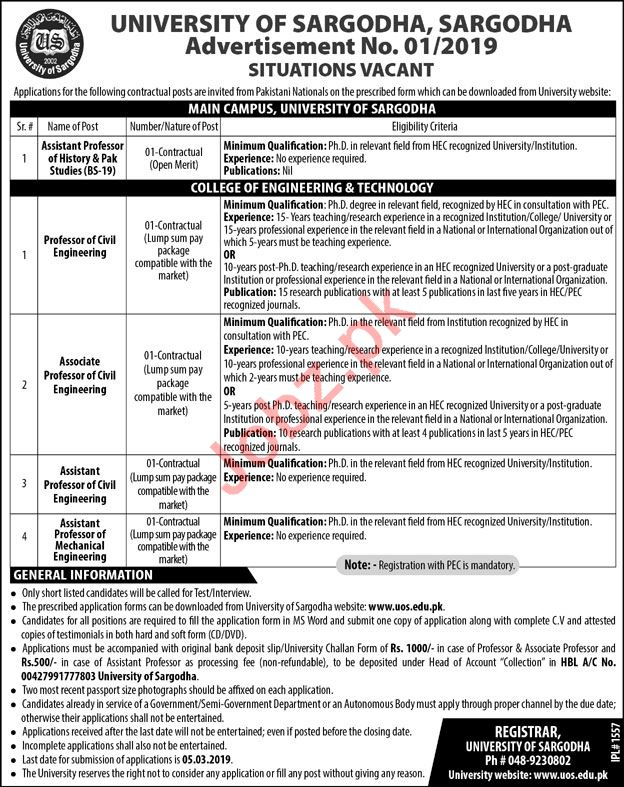 university of sargodha jobs 2019 for assistant professor 2019 job advertisement pakistan