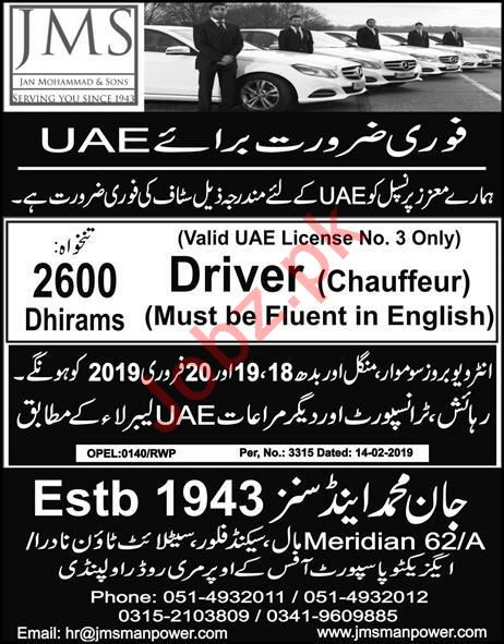 Driver Jobs Opportunity in UAE