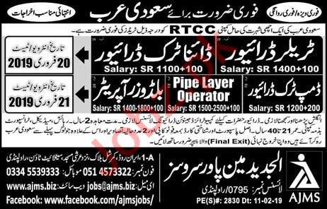 Truck Driver, Dumper Driver & Bulldozer Operator Jobs