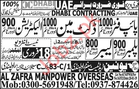 Docket Man, Pipe Fitter, Electrician, Plumber & Labor Jobs