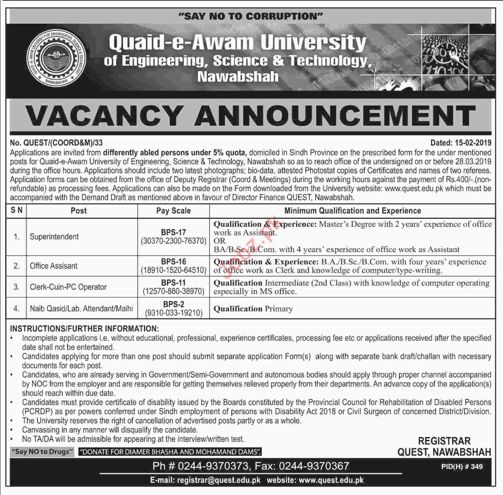 Quaid e Awan University QUEST Nawabshah Jobs 2019