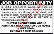 Bhittai Engineering Works Accountant Jobs 2019