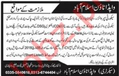 WAPDA Town Islamabad Jobs 2019 for Security Guards