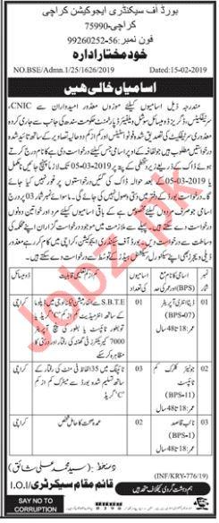 BSEK Board of Secondary Education Karachi Jobs 2019