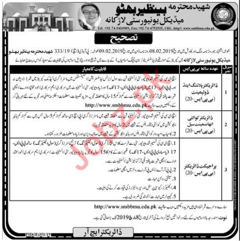 Shaheed Benazir Bhutto Medical University Larkana Jobs 2019