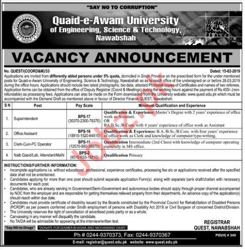 QUEST University Nawabshah Jobs February 2019