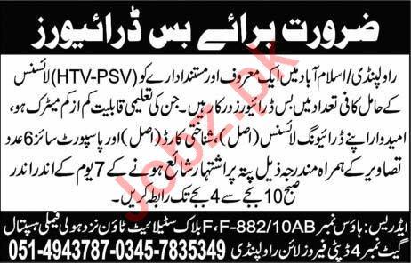 Driver Jobs Career Opportunity in Rawalpindi