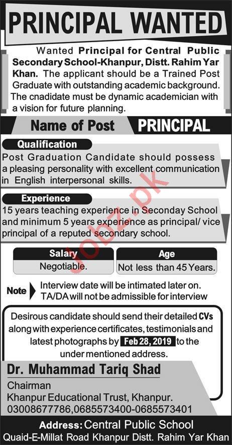 Central Public School Khanpur Jobs 2019 for Principal