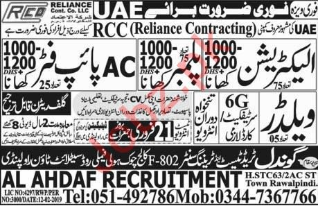 Electrician, Plumber, AC Pipe Fitter & Welder Jobs 2019