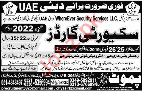 Security Guards Jobs 2019 in Dubai