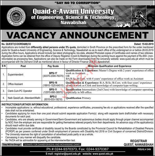 Quaid e Awam University of Engineering & Technology Jobs
