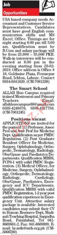 Daiy The News Miscellaneous Staff Jobs 2019 in Lahore