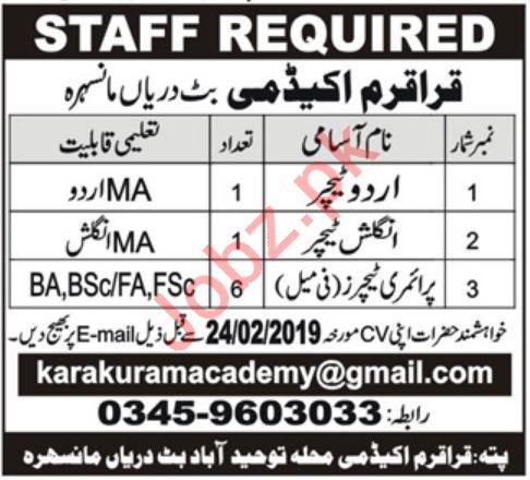 Karakoram Academy Mansehra Jobs 2019 for Teachers