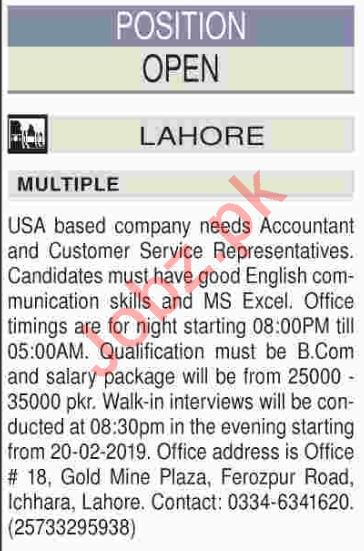 Daily Dawn Miscellaneous Staff Jobs 2019 in Lahore