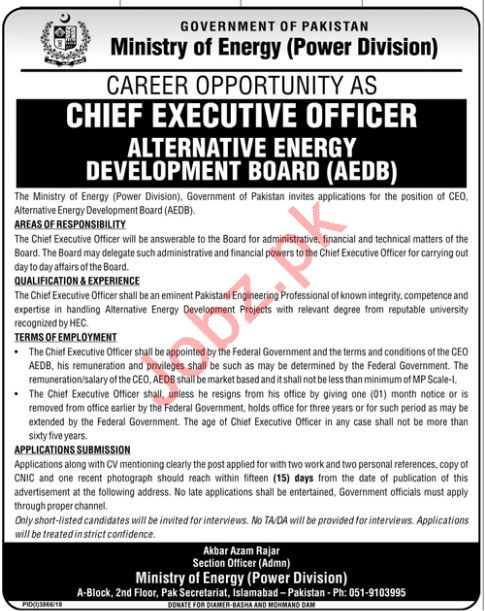 Ministry of Energy Power Division Job 2019 in Islamabad