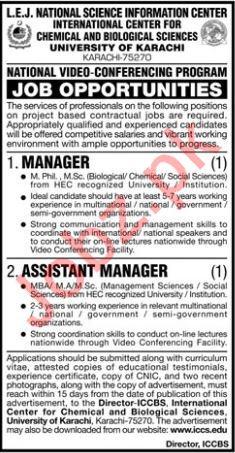 LEJ National Science Information Center Jobs 2019 in Karachi