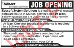 Edusoft System Solutions Pvt Ltd Job 2019 in Multan