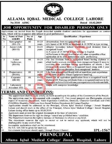 Allama Iqbal Medical College Lahore Jobs 2019