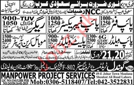 Rigger, Pipe Fabricator, Pipe Fitter & Pipe Welder Jobs