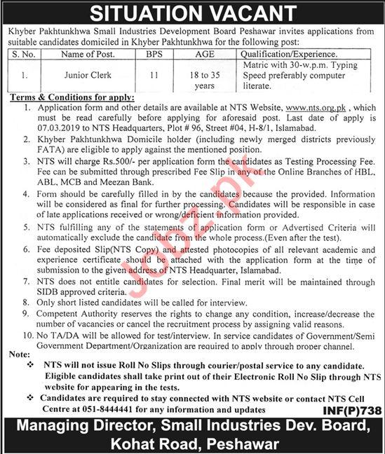Small Industries Development Board Peshawar Jobs 2019