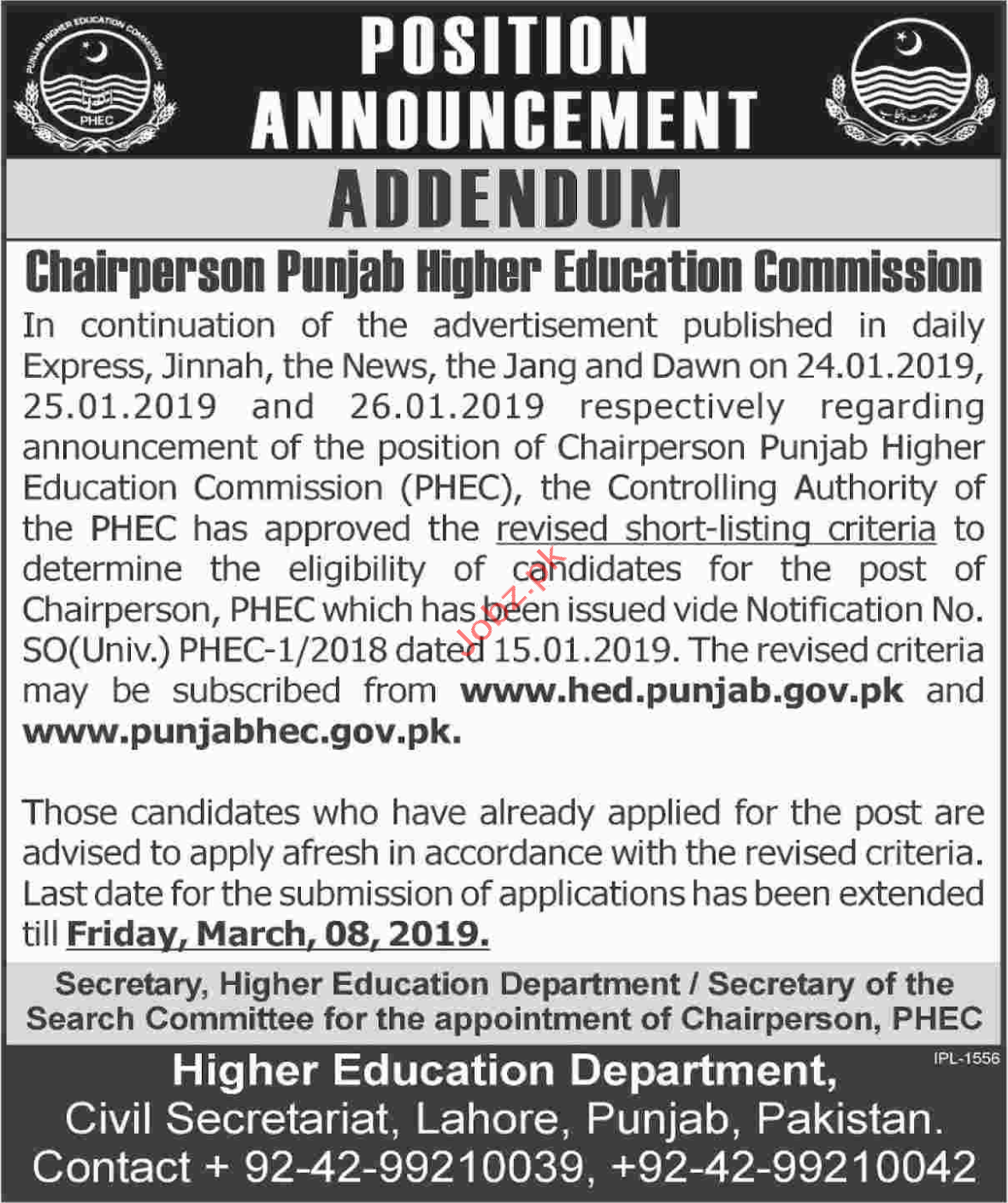 Higher Education Department Chairperson Jobs 2019