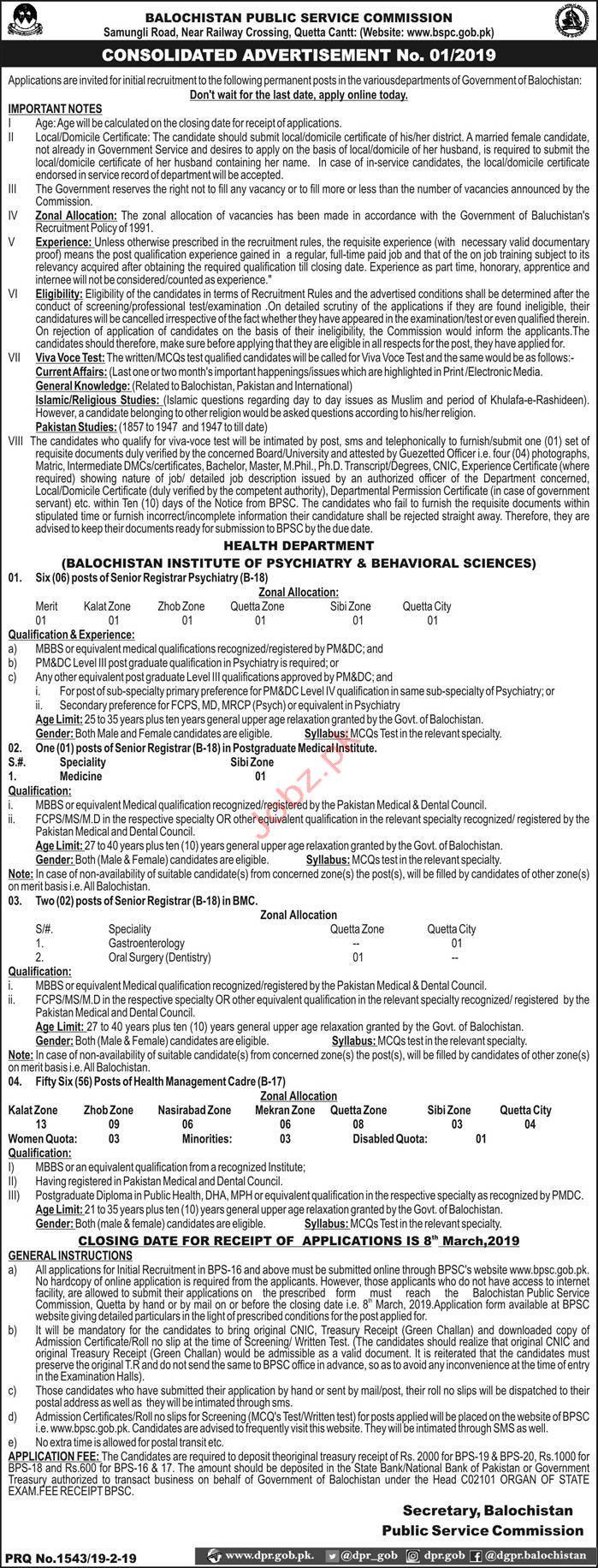 Balochistan Public Service Commission BPSC Jobs 2019