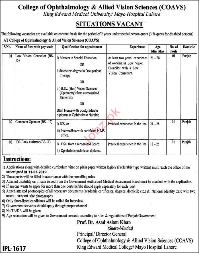 College of Ophthalmology & Allied Vision Science Jobs 2019