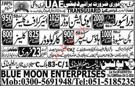 Driver & Aviation Loader Jobs in UAE