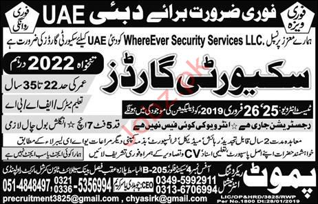 Seurity Guard Jobs in UAE Dubai