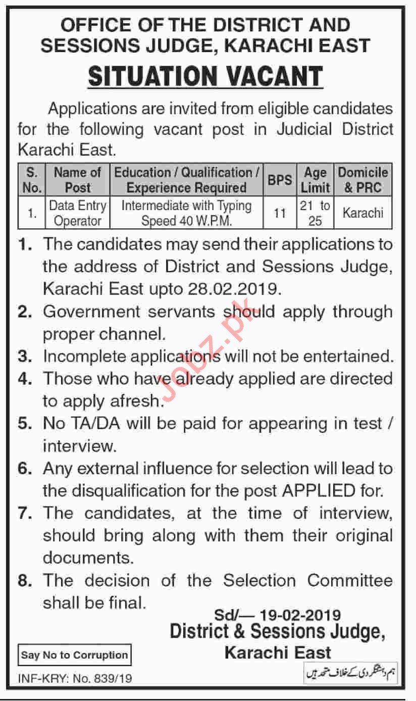 District & Session Court Karachi East Data Entry Jobs 2019