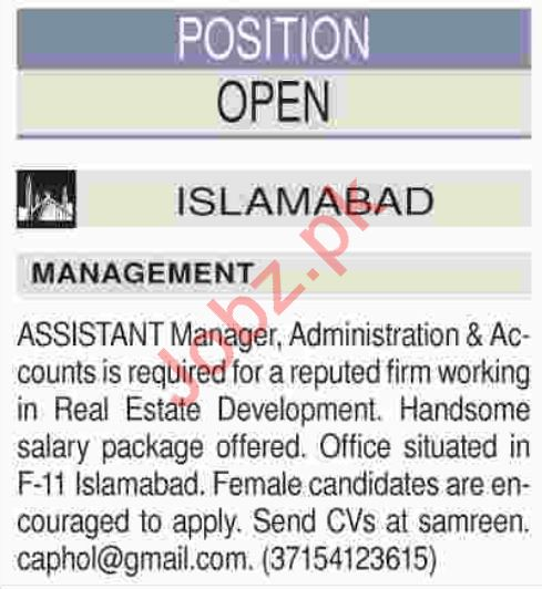 Assistant Manager, Accountant & Asst Administration Jobs