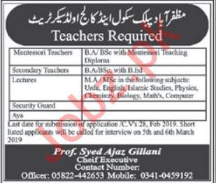 Muzaffarabad Public School & College Jobs 2019 for Teachers