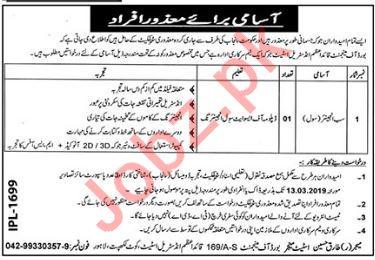 Quaid e Azam Industrial Estate Lahore Jobs for Engineers