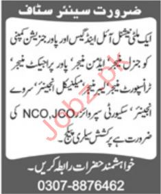Multinational Oil & Gas Company Managerment Staff Jobs 2019