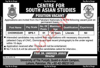 Centre For South Asian Studies Chowkidar Jobs 2019