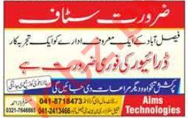 Aims Technologies Faisalabad Jobs 2019 for Drivers