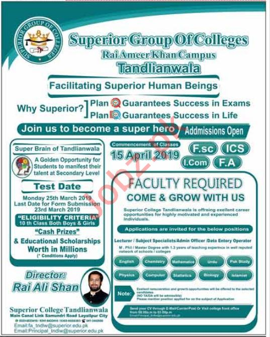 Superior Group of Colleges Tandlianwala Lecturers Jobs 2019